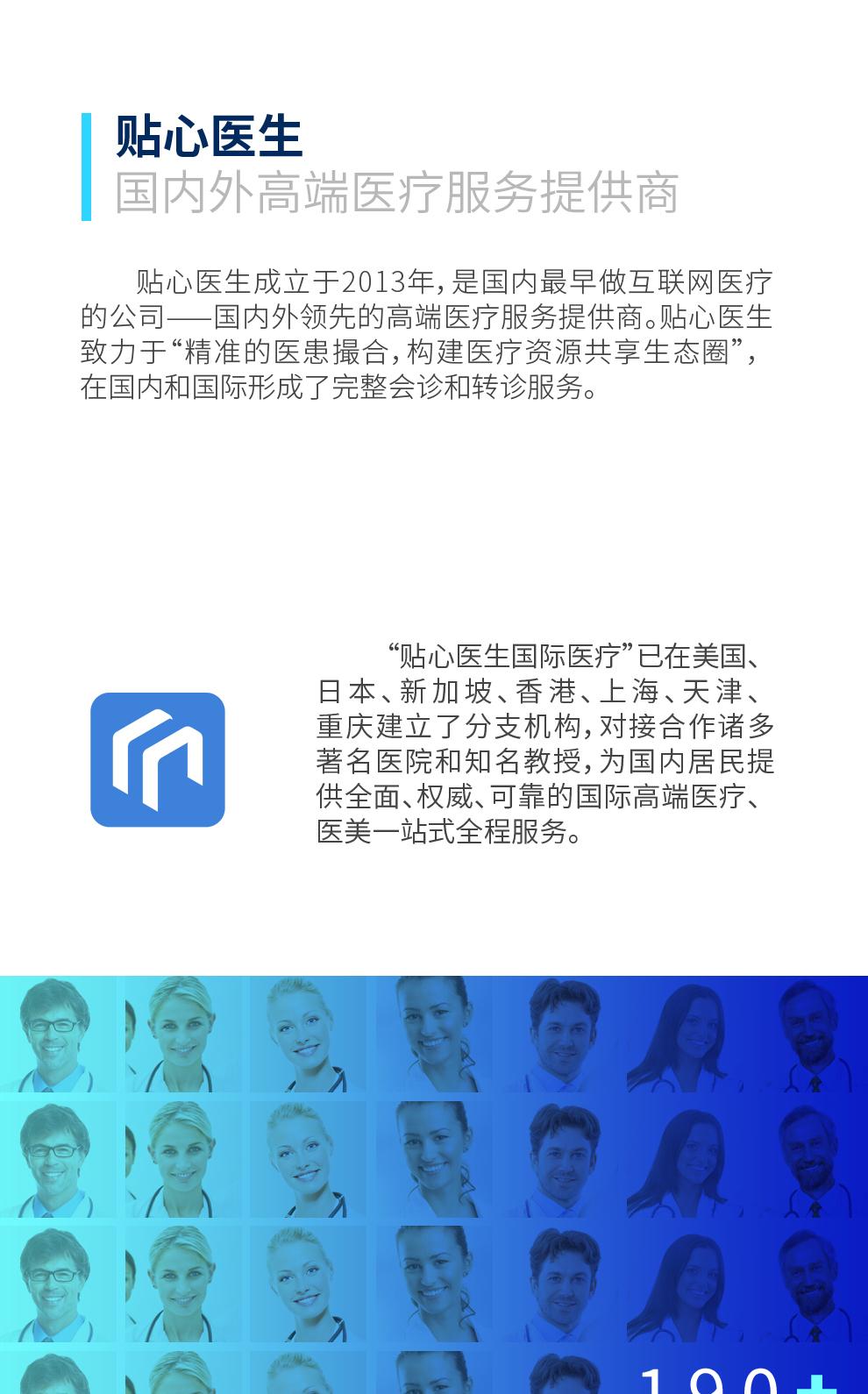 长图0-蓝_02