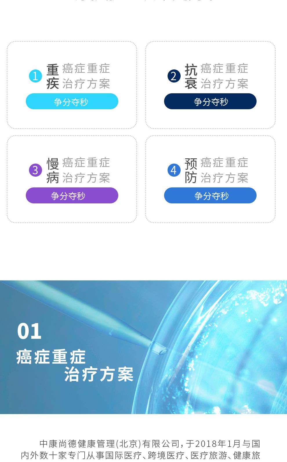 长图0-蓝_06