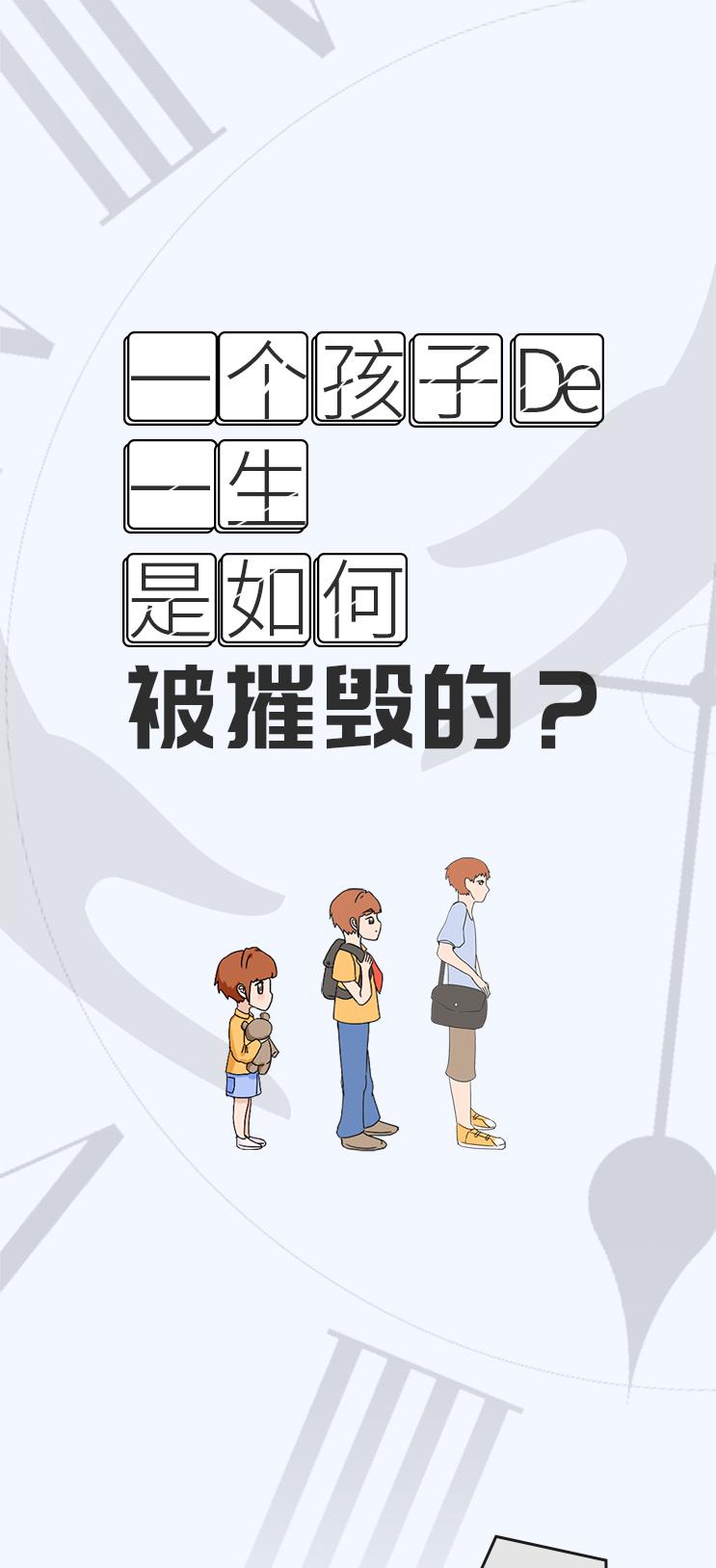 条漫10_01