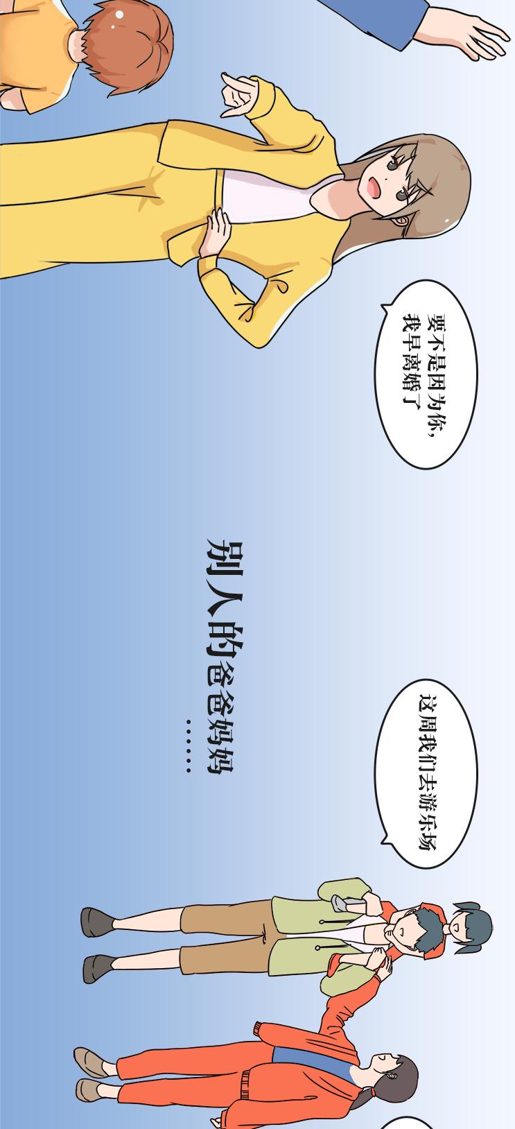条漫10_06